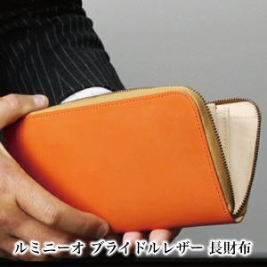 長財布 メンズ 財布 ラウンドファスナー ブライドルレザー 革 レザー 2020 子 鼠 ねずみ 令和2年 sunsmile2014