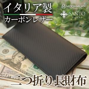 長財布 財布 メンズ イタリアンレザー カーボンレザー 二つ折rり イタリア製 2020 子 鼠 ねずみ 令和2年|sunsmile2014