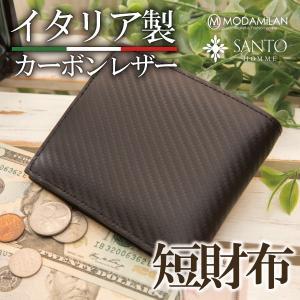 短財布 財布 イタリアンレザー カーボンレザー メンズ 二つ折り 折財布 2020 子 鼠 ねずみ 令和2年|sunsmile2014