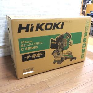 ハイコーキ C6RSHD 卓上スライド丸のこ165mm 未開封品 レーザーマーカ付 大工道具 DIY お家時間 旧日立工機 HiKOKI 電動工具 W4411D☆|sunstep