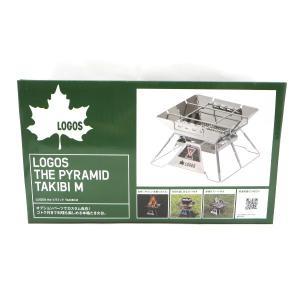 ロゴス The ピラミッド TAKIBI M 81064163 未使用品 バーベキューコンロ BBQキャンプ バーベキュー たき火台 LOGOS アウトドア用品 W5160☆ sunstep