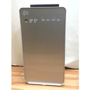 日立 空気清浄機 EP-NVG700KS 2017年製 クリエア 加湿空気清浄機 美品 引取可能 シャンパンゴールド HITACHI 家電 E1359★ sunstep