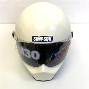 ●未使用品 SIMPSON 限定販売カラー レア M10 フルフェイスヘルメット シンプソン アイボリー 【60cm】 ランクS N13993-H【中古】|sunstep