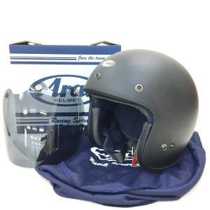 Arai Classic MOD ジェットヘルメット 除菌消臭加工 16年製 箱付 スモークシールド  XLサイズ 61-62cm マットブラック アライ バイク用品 N15494H● sunstep
