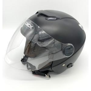 TNK工業 ZACK ザック ZJ-3 ジェットヘルメット 内装洗濯 除菌消臭済み インナーバイザー付 男女兼用 フリーサイズ 58-60cm マットブラック バイク用品N15592H●|sunstep