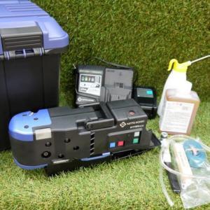 日東工器 アトラエース CLO-2725 未使用 フルセット 36V 25mm マルチボルト コードレス 携帯式磁気応用穴あけ機 磁気ボール盤 ≡DT594|sunstep