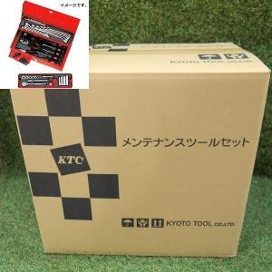 KTC 9.5sq. 工具セット SK3434S 未開封 43点 片開きメタルケースタイプ ツールセット メンテナンス 整備用 家庭向け ≡DT980|sunstep