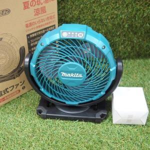 ママキタ 充電式ファン CF100DZ 未使用 10.8V 本体のみ 羽根径180mm バッテリー 充電器別売り 扇風機 makita≡DT791|sunstep