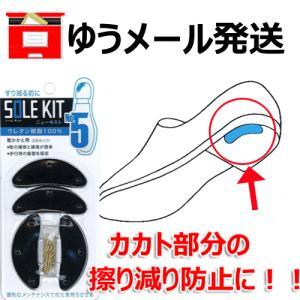 ≪ゆうメール便≫ニューキスト SIZE 5 ブラック...