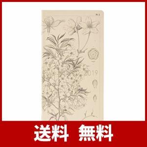 ほぼ日手帳weeks2019(4月はじまり) 牧野富太郎/ヤマザクラ 4月始まり  スリムで携帯しや...