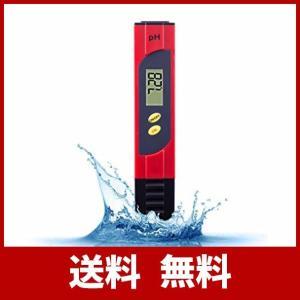 「不可欠な水質測定」: PH(水素イオン指数)は最も重要な水質指標。本製品は0.00-14.00PH...