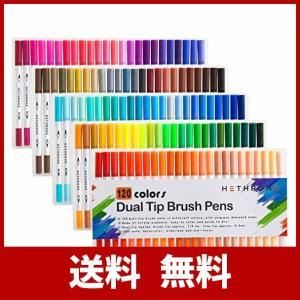 1.【厳選された豊富な120色】:120色という驚くほどの色の範囲があり、独特なデザインのカラーキャ...