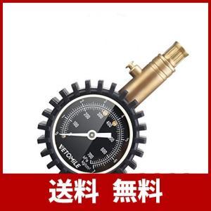 【圧力測定範囲:0〜7 kg /cm?,0〜700 kPa】2インチのダイヤル、スケールが正確且つは...