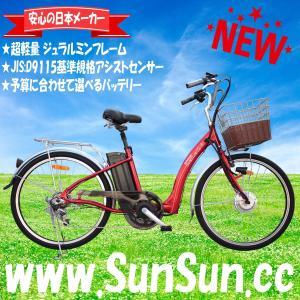 超軽量ジュラルミンフレームAWD両輪駆動 電動アシスト自転車 電動自転車