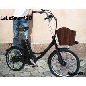 電動自転車 61%OFF 早い者勝ち Smartな電動アシスト自転車(パワフル新基準) 最新各種改良モデル
