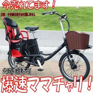電動自転車 強力36V仕様 Smartな アクセル切替式電動アシスト自転車 LaLa-Smart20fd