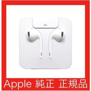 Apple 純正 イヤホン iPhone 7 8 X XR iPhone7 Plus iPhone8...