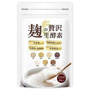 """特殊製法で凝縮した""""生""""酵素をギュッと凝縮した生酵素サプリです。  多穀麹には健康や美容にかかせない..."""