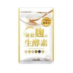 雑穀麹の生酵素は、119種の酵素を配合しているサプリメントです。 ダイエット中に不足しがちな栄養素、...