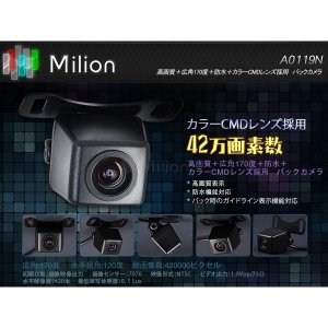 バックカメラ 12V 42万画素 高画質 CMD防水広角170° 夜でも見える ガイドラインあり A...