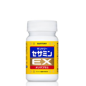 サントリー セサミンEX|ごま オリザプラス ビタミンE  サプリメント SUNTORY  90粒入...