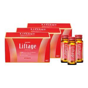 サントリー Liftage(リフタージュ) 1ヶ月セット|送料無料 プロテオグリカン コラーゲン エラスチン SUNTORY (3箱/30本)|サントリーウエルネス公式
