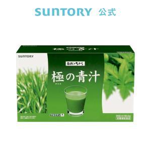 極の青汁(きわみのあおじる) 90包/約30〜90日分