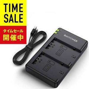 RAVPower バッテリーパック NP-FZ100 充電器 (USB 急速充電) NP-FZ100...