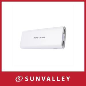 ■パッケージ内容 バッテリー本体(RP-PB010) Micro USB充電ケーブル(60cm) M...