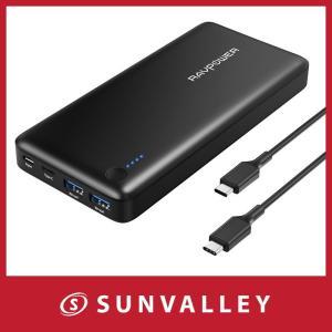 ■セット内容 1 x RAVPower 20100mAh USB-C Hub モバイルバッテリー本体...