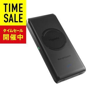 ■パッケージ内容 ・1 x ワイヤレス モバイルバッテリー (型番: RP-PB080)  ・1 x...