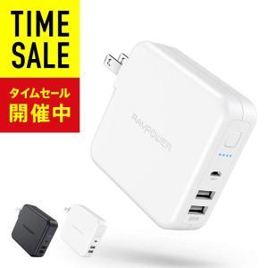 RAVPower モバイルバッテリー 充電器 6700mAh 急速充電 【USB 2ポート 最大5V...