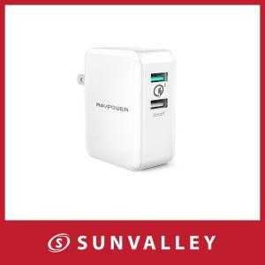 ■内容 1 x RAVPower QC3.0 2ポート充電器本体 1 x 付属USBケーブル 1 x...