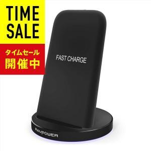 ■内容 1xRAVPowerワイヤレス充電器(RP-PC013) 1xMicro USBケーブル 1...