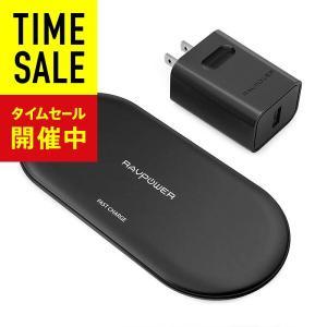 ■パッケージ内容 ワイヤレス充電器RP-PC067 QC3.0電源アダプター 1.2m Micro ...