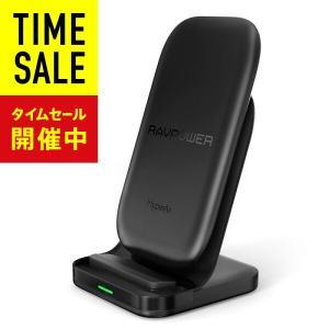 ■パッケージ内容 ワイヤレス充電器RP-PC069 Micro USBケーブル(120cm) QC3...