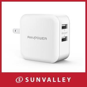 ■内容 RAVPower 24W 2ポート USB充電器本体RP-UC11 取扱説明書(日本語を含む...