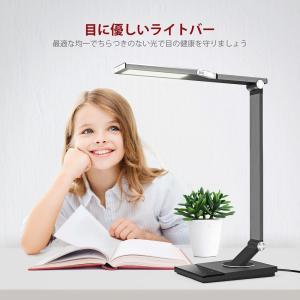 ■セット内容 1 x デスクライト 1 x 電源アダプター 1 x 取り扱い説明書  【精密作業でも...
