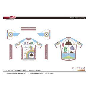《予約販売分》ヤマノススメ サードシーズン サイクルジャージ アイコン|sunvolt-store