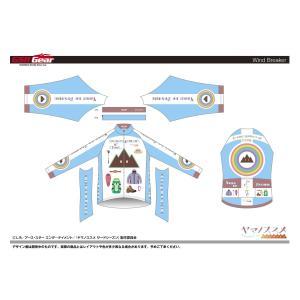《予約販売分》ヤマノススメ サードシーズン サイクルウインドブレーカー|sunvolt-store