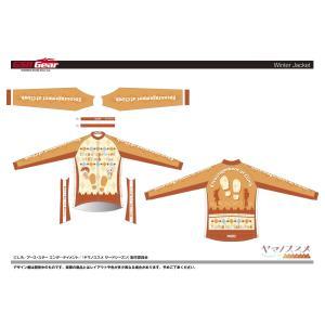 《予約販売分》ヤマノススメ サードシーズン サイクルウインタージャケット|sunvolt-store