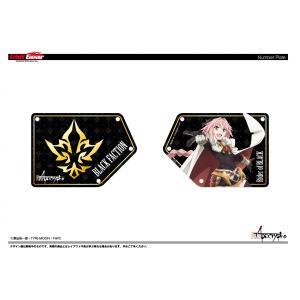 《予約販売分》Fate/Apocrypha ゼッケンプレート 黒の陣営Ver.|sunvolt-store