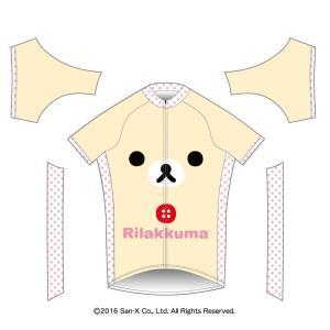 リラックマ サイクルジャージ(コリラックマ)|sunvolt-store