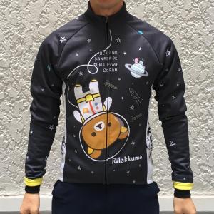 リラックマ ウインターシールドジャケット(宇宙でだららん・A)|sunvolt-store