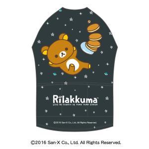 リラックマ ウインターシールドジャケット(宇宙でだららん・A)|sunvolt-store|04