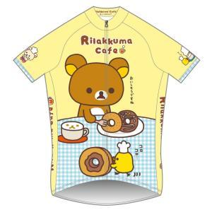リラックマ サイクルジャージ(リラックマカフェ)|sunvolt-store