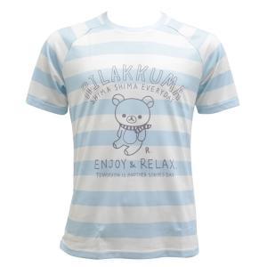 リラックマ バックポケットTシャツ(しましまエブリデイ)|sunvolt-store