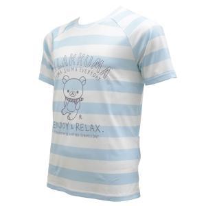 リラックマ バックポケットTシャツ(しましまエブリデイ)|sunvolt-store|03