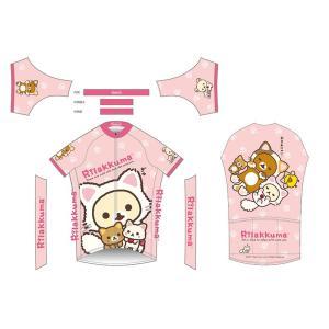 リラックマ サイクルジャージ(のんびりネコ・ピンク)|sunvolt-store