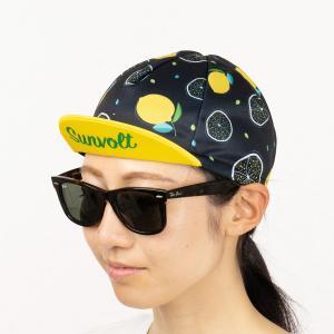 サイクルキャップ[レモン]フリーサイズ|sunvolt-store